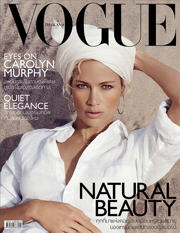 Carolyn Murphy for Vogue Thailand