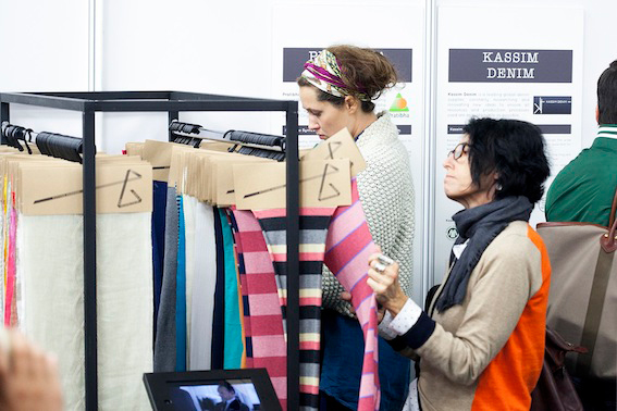 The Future Fabrics expo