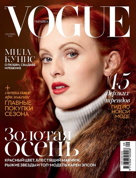 image credit: Facebook/Vogue Ukraine via the tfs forum members