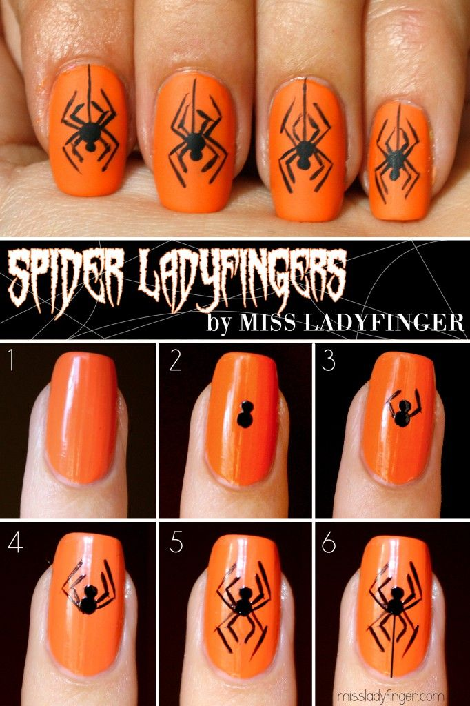 spider web nail tutorial