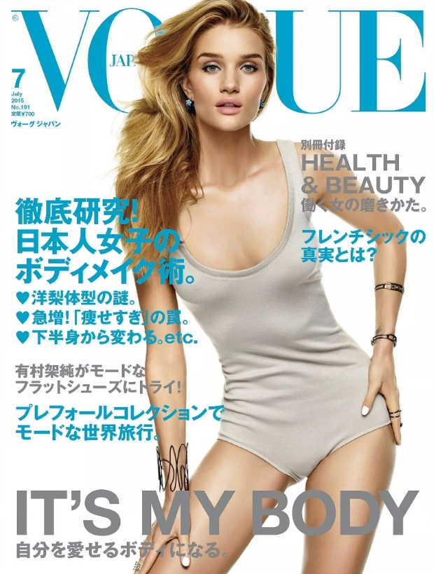 Vogue Japan July 2015 Rosie Huntington-Whiteley by Giampaolo Sgura