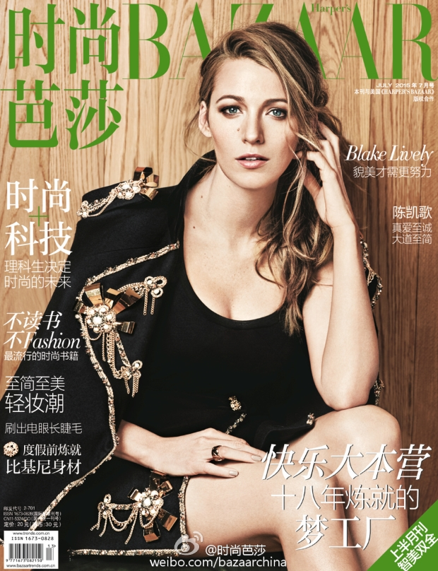 Harper's Bazaar China July 2015 Blake Lively by Trunk Xu