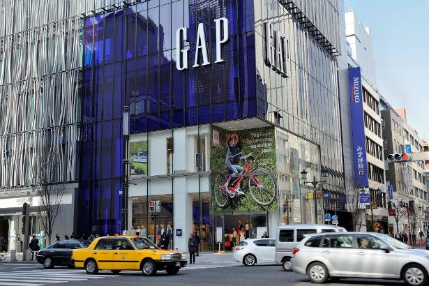 Gap Store Closures