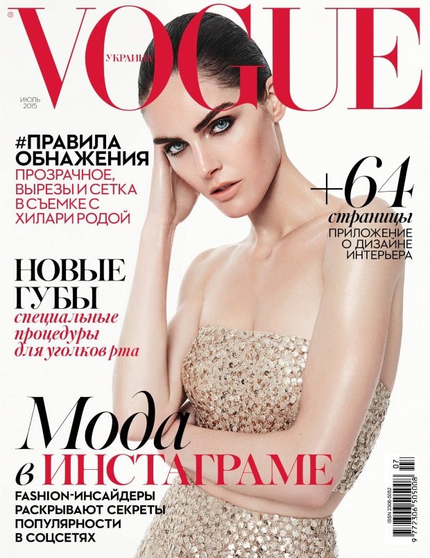Vogue Ukraine July 2015 Hilary Rhoda by Jack Waterlot