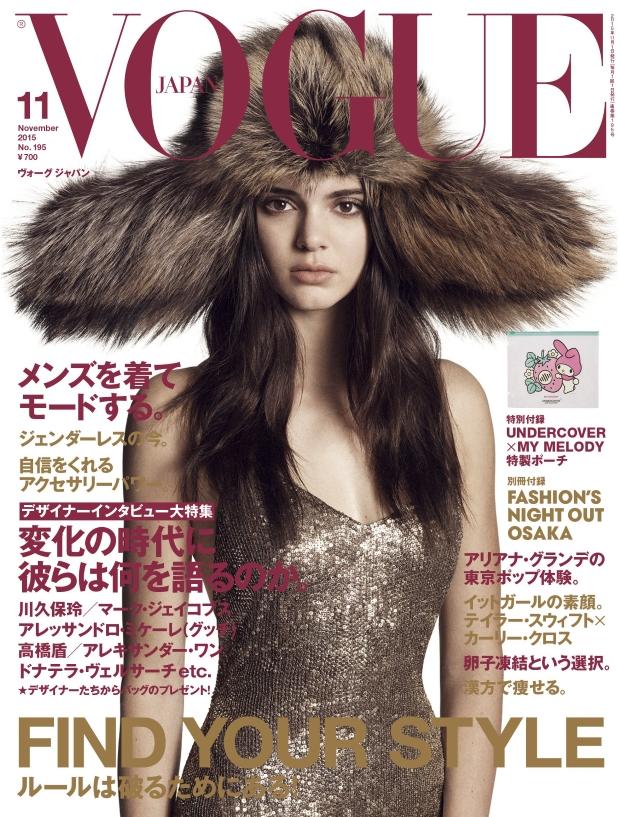Vogue Japan November 2015 Kendall Jenner by Luigi and Iango