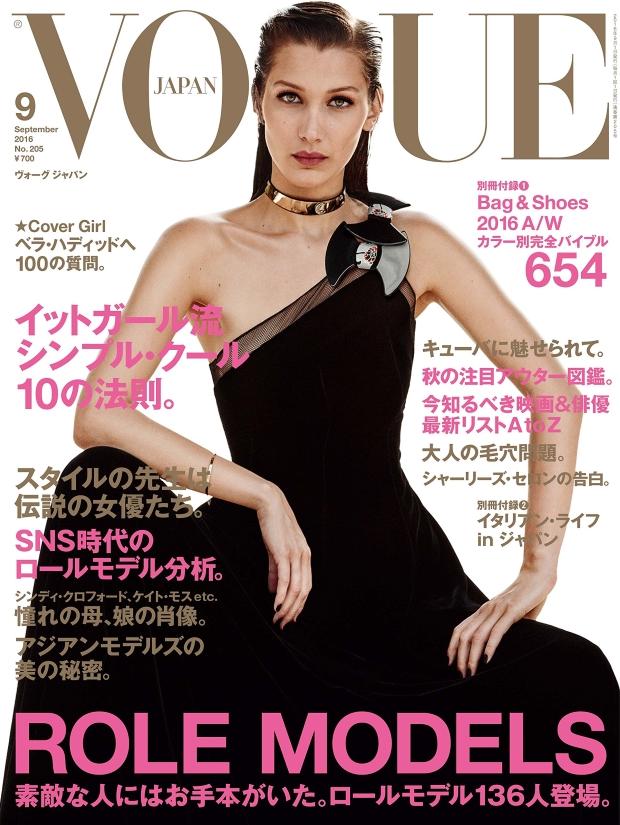Vogue Japan September 2016 : Bella Hadid by Giampaolo Sgura