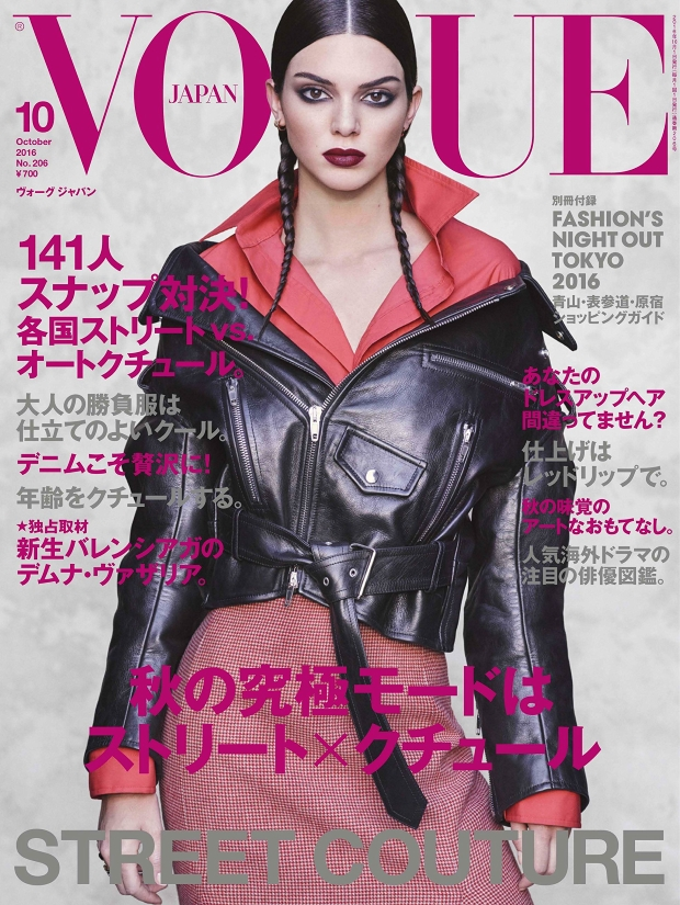 Vogue Japan October 2016 : Kendall Jenner by Luigi & Iango