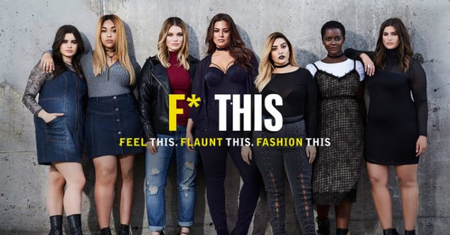 Addition Elle's F*This campaign