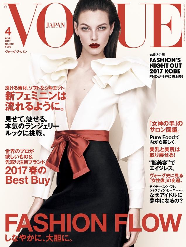 Vogue Japan April 2017 : Vittoria Ceretti by Luigi & Iango