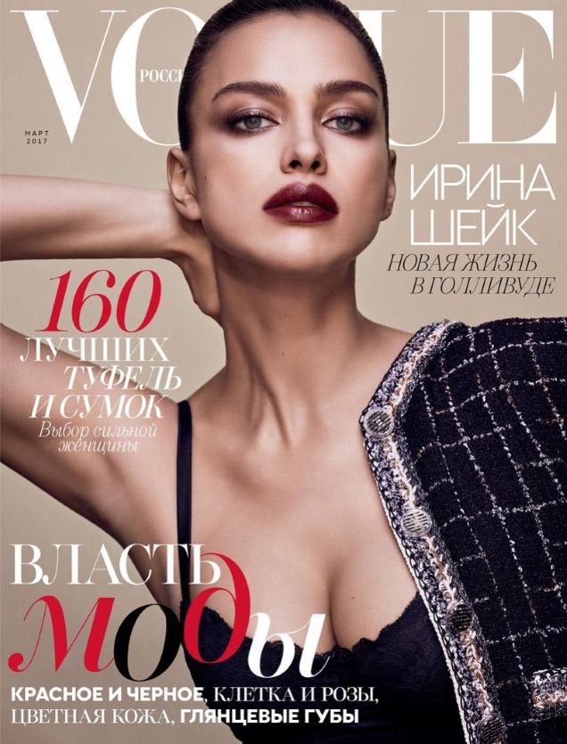 Vogue Russia March 2017 : Irina Shayk by Luigi & Iango