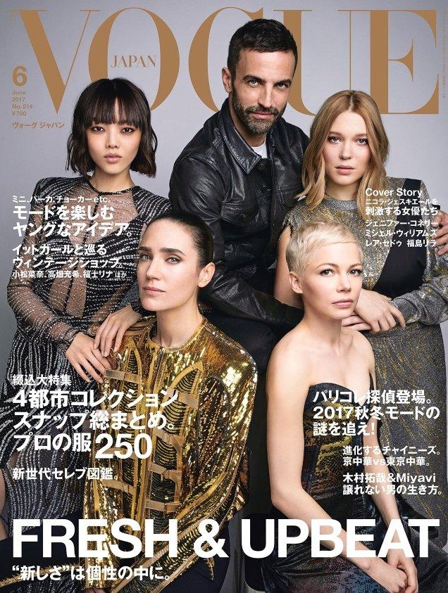 Vogue Japan June 2017 by Patrick Demarchelier