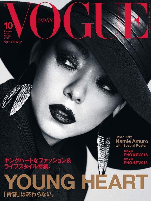 Vogue Japan October 2018 : Namie Amuro by Luigi & Iango