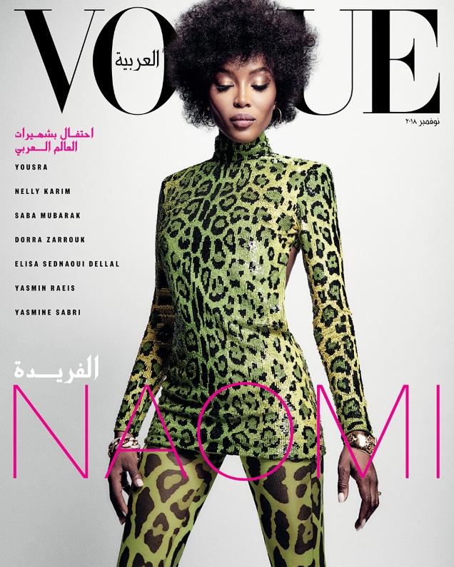 Vogue Arabia November 2018 : Naomi Campbell by Chris Colls
