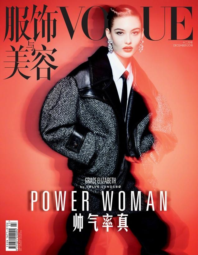 Vogue China December 2018 : Grace Elizabeth by Sølve Sundsbø