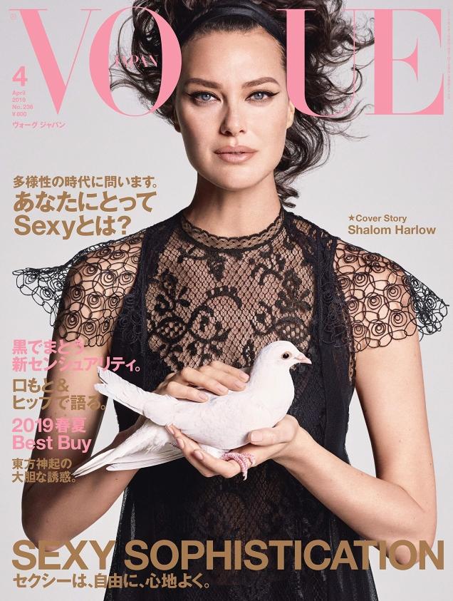 Vogue Japan April 2019 : Shalom Harlow by Luigi & Iango