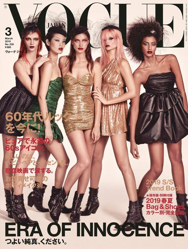 Vogue Japan March 2019 : Mariacarla, Chiharu, Irina, Natasha & Imaan by Luigi & Iango