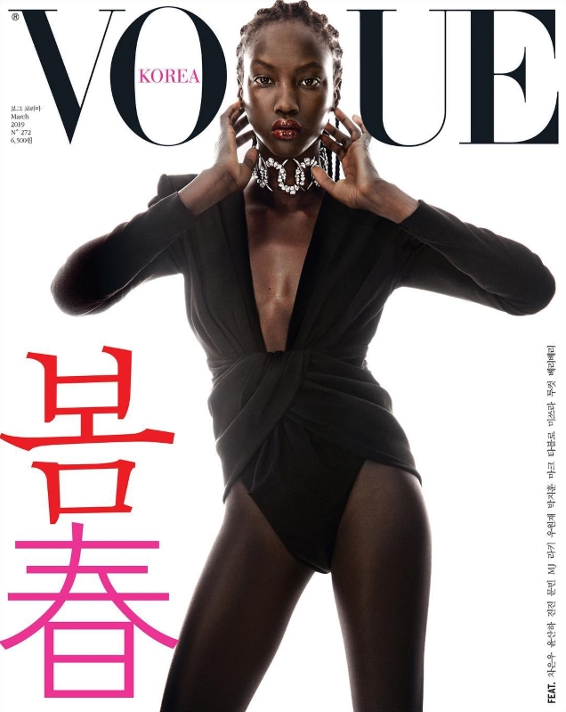 Vogue Korea March 2019 : Anok Yai by Hyea W. Kang