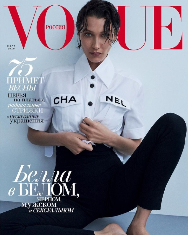 Vogue Russia March 2019 : Bella Hadid by Giampaolo Sgura