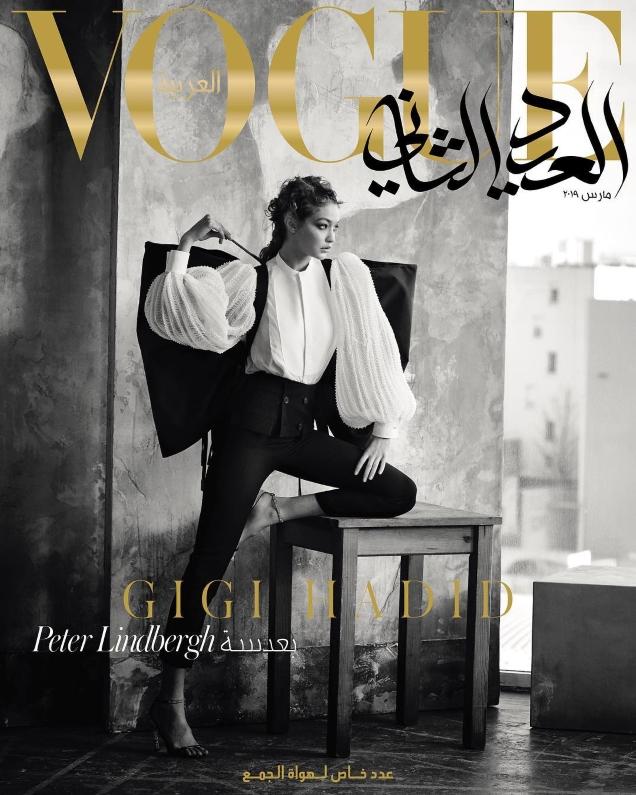 Vogue Arabia March 2019 : Gigi Hadid by Peter Lindbergh