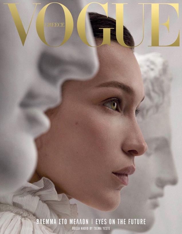 Vogue Greece April 2019 : Bella Hadid by Txema Yeste