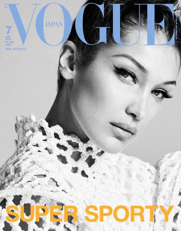 Vogue Japan July 2019 : Bella Hadid by Luigi & Iango