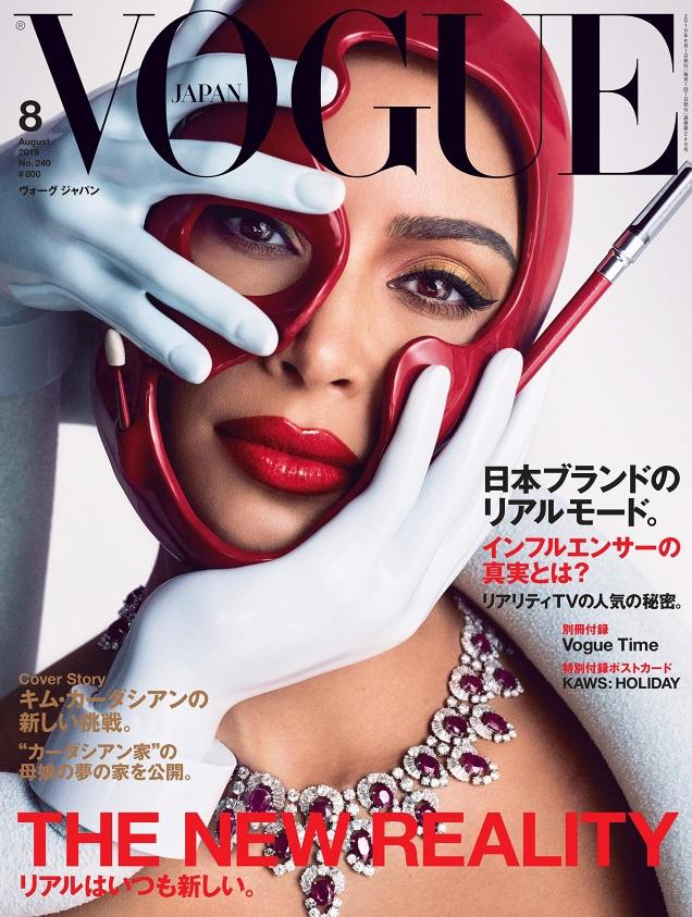 Vogue Japan August 2019 : Kim Kardashian West by Luigi & Iango