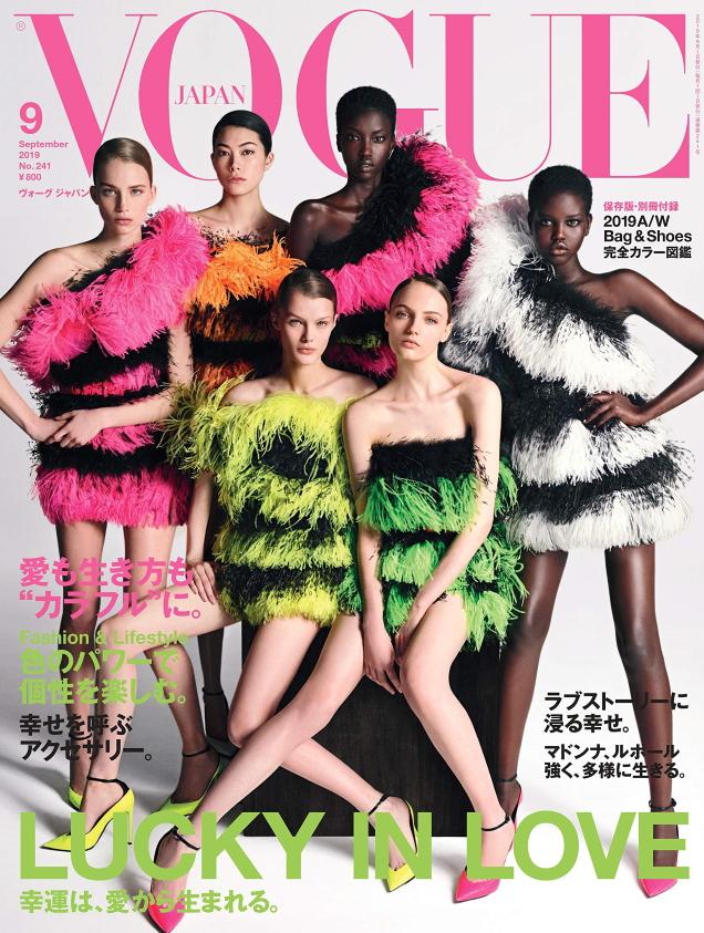 Vogue Japan September 2019 by Luigi & Iango