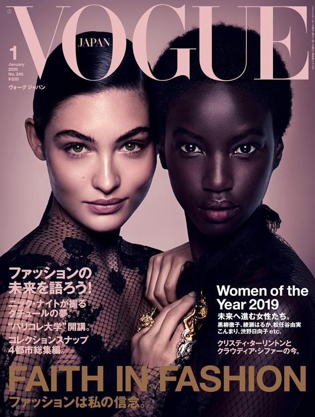 Vogue Japan January 2020 : Grace Elizabeth & Anok Yai by Nick Knight