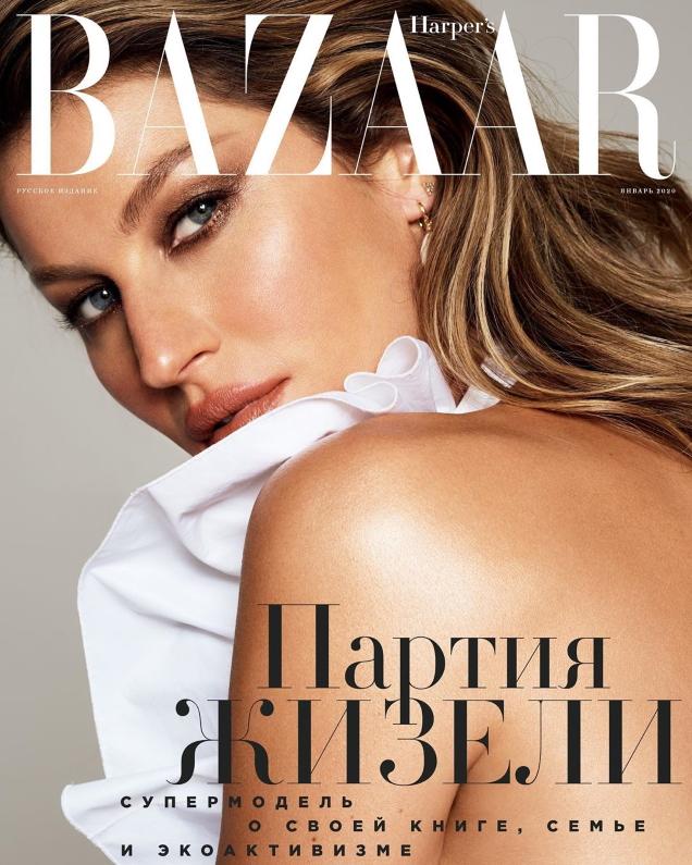 Harper's Bazaar Russia January 2020 : Gisele Bündchen by Kevin O'Brien