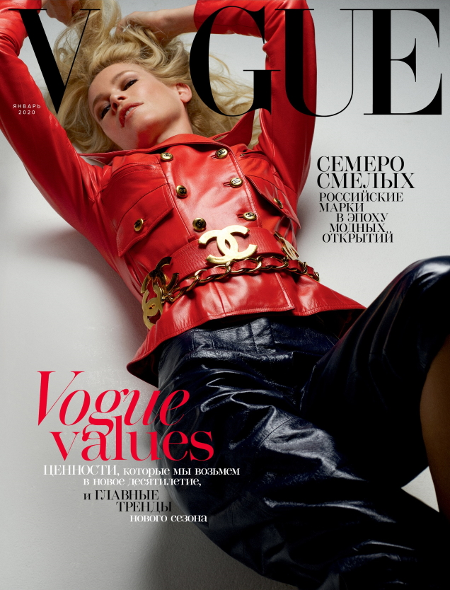 Vogue Russia January 2020 : Claudia Schiffer by Cunyet Akeroglu