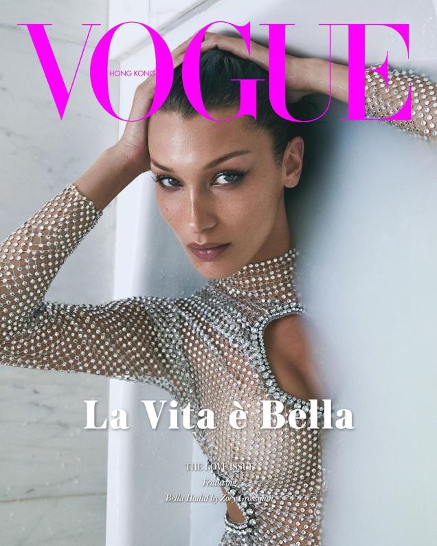 Vogue Hong Kong February 2020 : Bella Hadid by Zoey Grossman