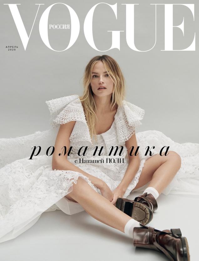 Vogue Russia April 2020 : Natasha Poly by Claudia Knoepfel