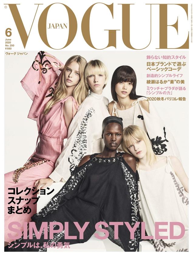 Vogue Japan June 2020 : Abby, Bente, Mika, Hannah & Shanelle by Luigi & Iango