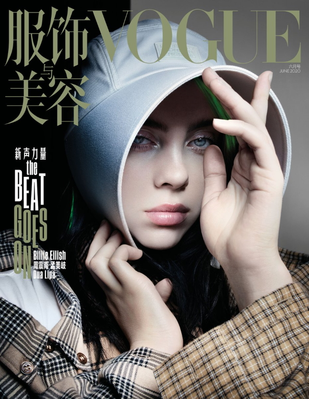 Vogue China June 2020 : Billie Eilish by Nick Knight