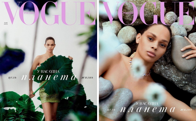 Vogue Russia May 2020 : Hiandra Martinez by Txema Yeste