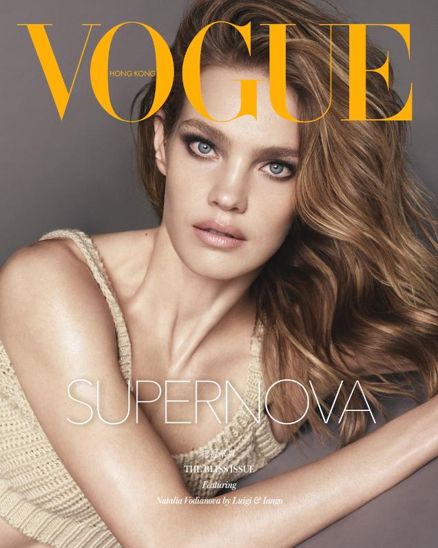 Vogue Hong Kong Summer 2020 : Natalia Vodianova by Luigi & Iango