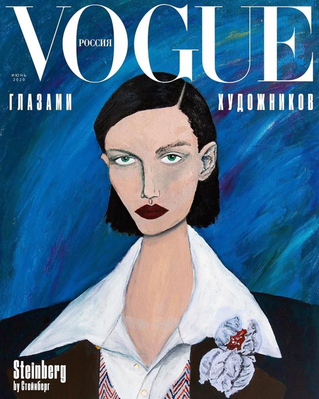 Vogue Russia June 2020 by Sasha Pivovarova & Steinberg