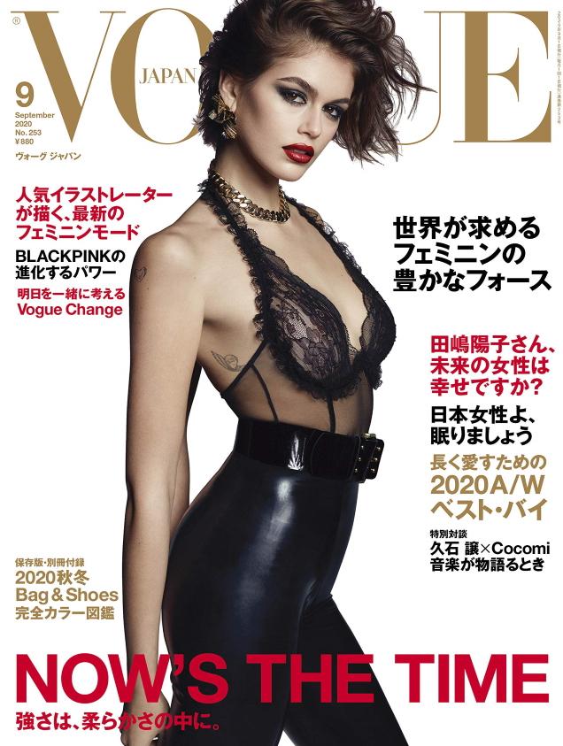 Vogue Japan September 2020 : Kaia Gerber by Luigi & Iango