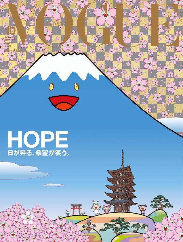 Vogue Japan October 2020 by Takashi Murakami