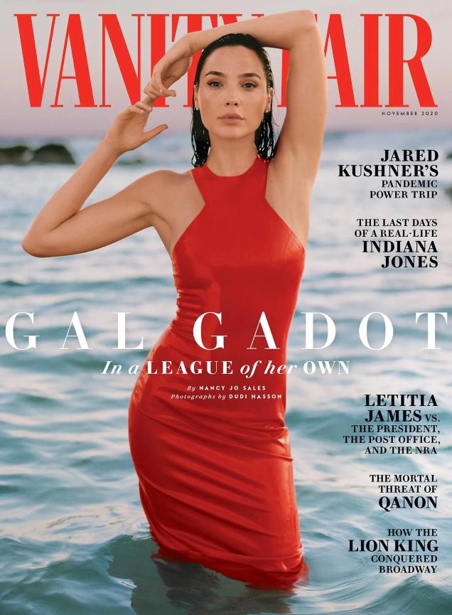 Vanity Fair November 2020 : Gal Gadot by Dudi Hasson