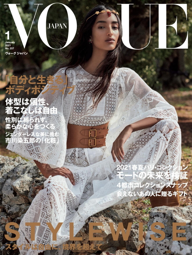 Vogue Japan January 2021 : Mona Tougaard by Giampaolo Sgura