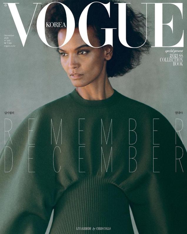 Vogue Korea December 2020 : Liya Kebede by Chris Colls