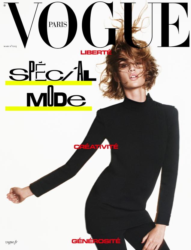 Vogue Paris March 2021 : Quinn Elin Mora by David Sims