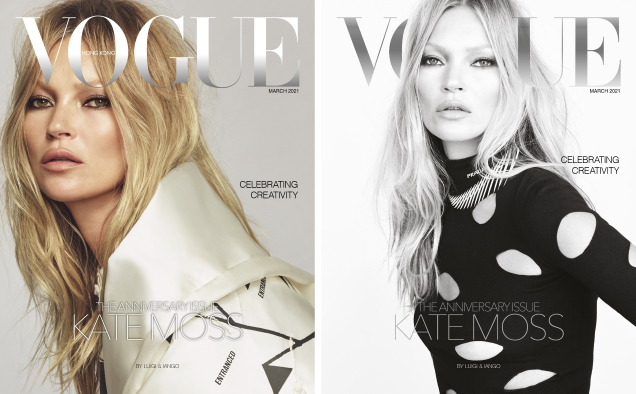 Vogue Hong Kong March 2021 : Kate Moss by Luigi & Iang