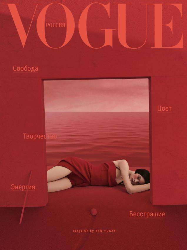 Vogue Russia March 2021 by Arseny Jabiev, Elizaveta Porodina & Yan Yugay
