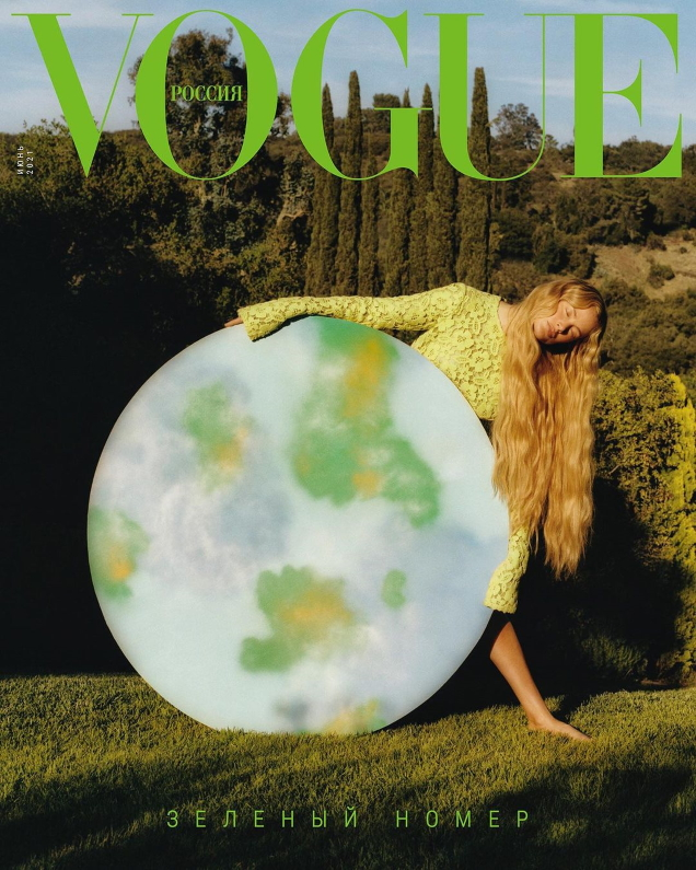 Vogue Russia June 2021 : Carolyn Murphy by Alexander Saladrigas