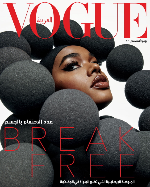 Vogue Arabia July/August 2021 : Precious Lee by Paola Kudacki