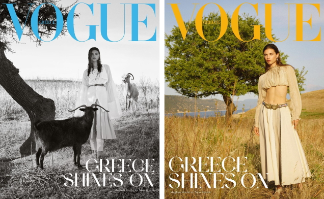 Vogue Greece July/August 2021 : Meghan Roche by Nico Bustos