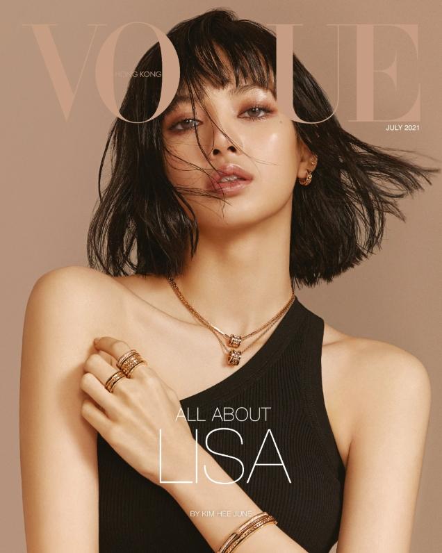 Vogue Hong Kong July 2021 : Lisa by Kim Hee June