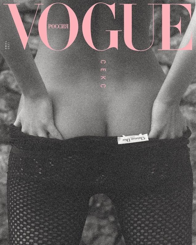 Vogue Russia July 2021 : Natasja Madsen by Henrick Purienne
